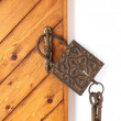Royalty-Free Stock Photo: Closeup wood door with locked