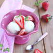 Stock Photo: Ice Cream with strawberry