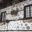 Stock Photo: Bansko, famous ski resort in Bulgaria, old architecture, Eastern Europe