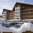 Bansko architecture contemporary Kempinski  hotel, Pirin mountain Balkans Bulgaria — Stockfoto