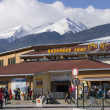 Stock Photo: Bansko3045