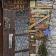 Stock Photo: Bansko, Pub entrance, architecture, Balkans Bulgaria
