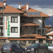 Stock Photo: Ski resort Bansko, contemporary up-to-date town, Balkans Bulgaria