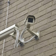 Stock Photo: Security Video Cameras