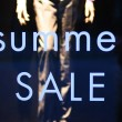 Summer sale - Stock Photo