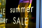 夏季销售 — 图库照片