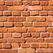 Seamless tileable brick wall texture — Foto de stock #10148024