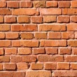Seamless tileable brick wall texture — Stock Photo