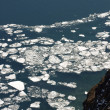 Stock Photo: Mistery of Baikal ice