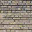 Old brickwork texture — Stock Photo