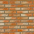 Stock Photo: Texture of a brick wall