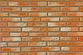 Texture of a brick wall — Stock Photo