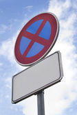 No parking traffic sign — Stock Photo