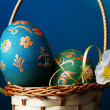 Easter — Stock Photo #10150877