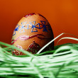 Easter — Stock Photo #10151017