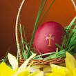 Easter — Stock Photo #10151145