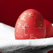 Easter — Stock Photo #10151313