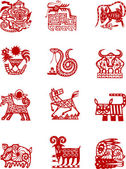 Chinese zodiac animal symbol — ストックベクタ