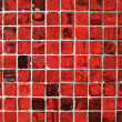Abstract grunge  background with red tiles — Stock Photo