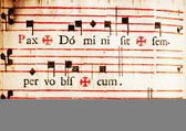 Pax Domini sit semper vobiscum — Stock Photo