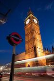 Big Ben — Photo