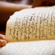 Latin manuscript - Stock Photo