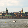 Stock Photo: The centre of Stockholm