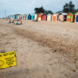 Foto Stock: Caution beach