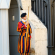 The Swiss Guards of Vatican, Italy — Stock Photo