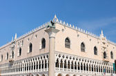 Doges Palace — Stock Photo