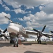 Stock Photo: Tupolev Tu-95