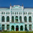 Stock Photo: Former girls' school Russia