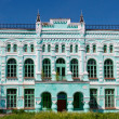 Royalty-Free Stock Photo: The former girls&#039; school Russia