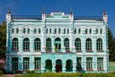 The former girls' school Russia — 图库照片