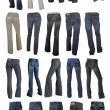 Stock Photo: Jeans collection