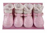 Pink baby schoenen — Stockfoto