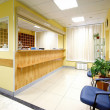 Hall of hospital - Stock Photo