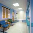 Hospital — Stock Photo