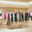 Fashion store - Foto Stock