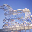 Competition ice sculptures, works of the best sculptors of the Ural ranked prizes — Stock Photo