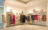Store — Stock Photo