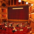Stock Photo: Classical theatre