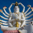 Statue of Shiva — Stock Photo