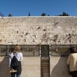 The Wailing wall — Stock Photo