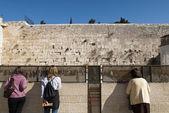 Il muro del pianto — Foto Stock
