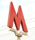 Moscow metro sign — Stock Photo
