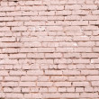 Texture of the painted brick in a rose color — Stock Photo
