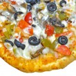 Pizza with vegetable toppings — Stock Photo