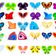 Set of butterflies — Stock Vector #10340300