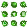 Icons set. Green hole — Stock Vector #10626718